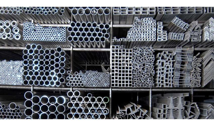 Металлообработка и металлопрокат